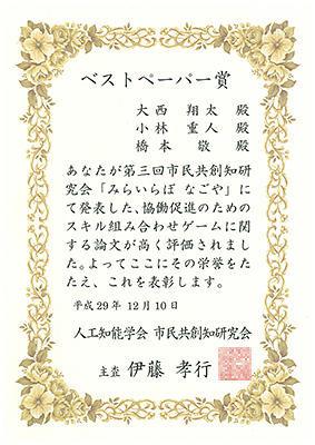 award20171225-2.jpg