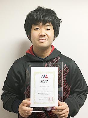 award20171228-1.JPG