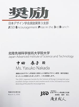 award20180307-2.jpg