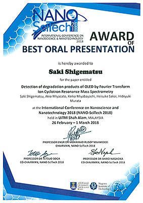 award20180308-4.jpg