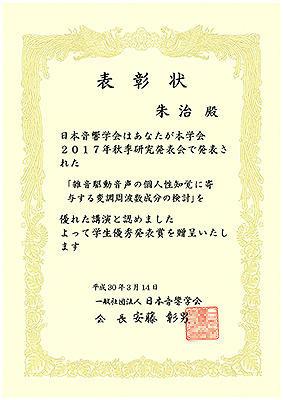 award20180320-2.jpg