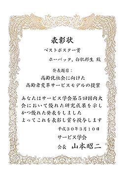 award20180326-2.png