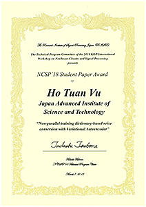 award20180423-1.jpg