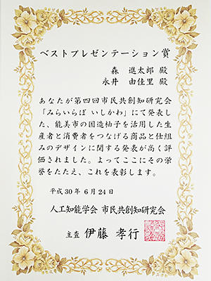 award20180629-1.jpg