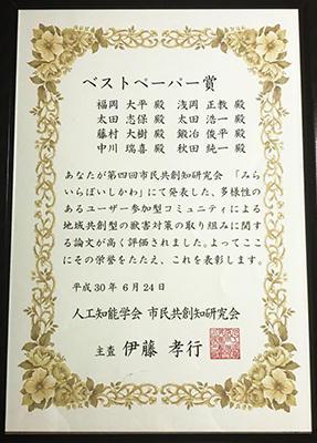 award20180710-2.jpg
