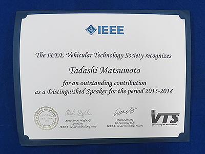 award20180801-2.jpg