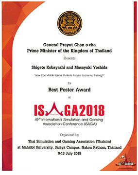 award20180807-1.jpg