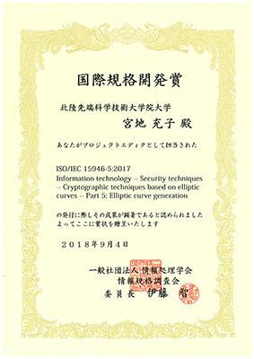 award20180907-1.jpg