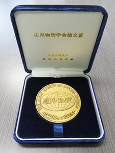award20180925-1.jpg