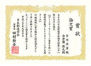 award20181002-1.jpg