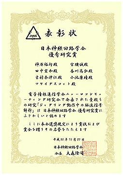 award20181101-1.jpg