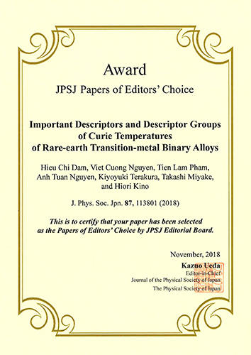 award20181122-2.jpg