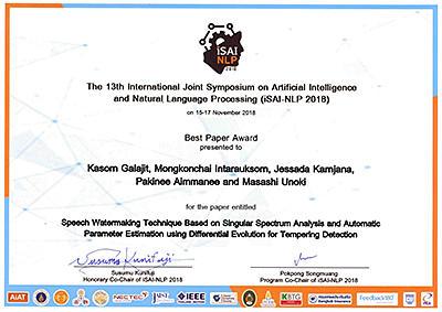 award20181203-1.jpg