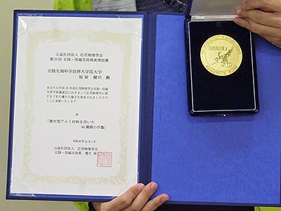 award20181205-2.jpg