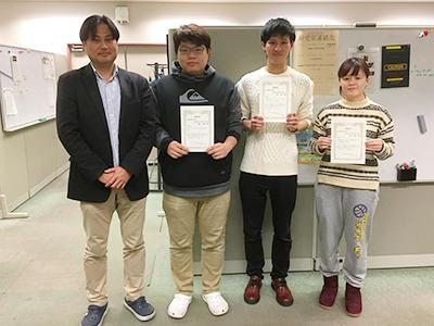 award20181213-1.jpg