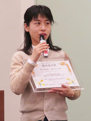 award20190312-1.jpg