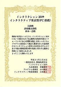award20190313-4.jpg