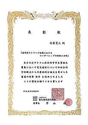 award20190322-1.jpg