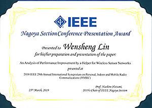 award20190326-2.jpg