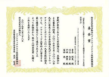 award20190405-1.jpg