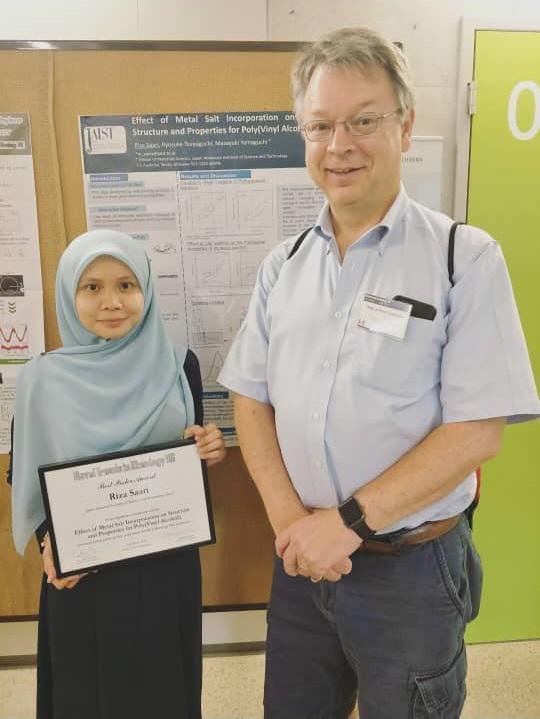 award20190806-2.jpg