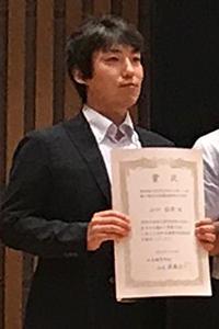 award20190828-2.jpg