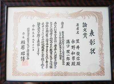 award20190917-1.jpg
