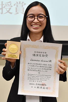 award20190924-1.jpg