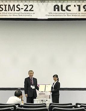 award20191105-2.jpg