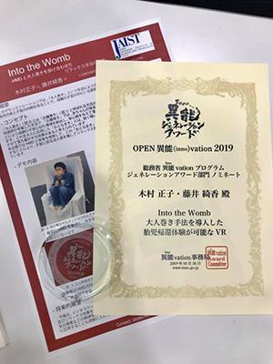 award20191106-1.jpg