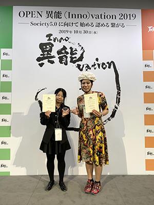 award20191106-2.jpg