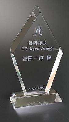 award20191112-2.jpg