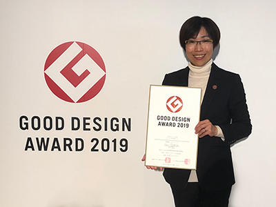 award20191115-1.jpg