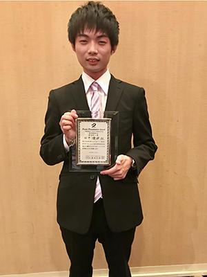 award20191120-1.jpg
