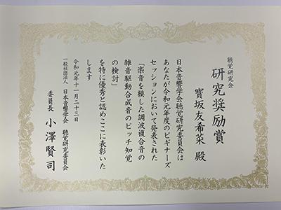 award20191126-1.jpg