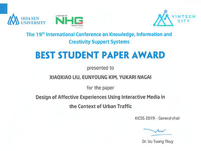 award20191127-1.jpg