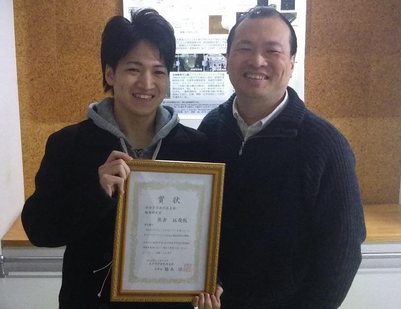 award20191213-1.jpg