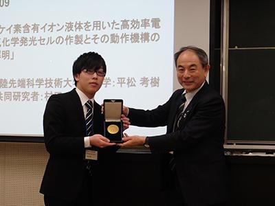award20191217-1.jpg