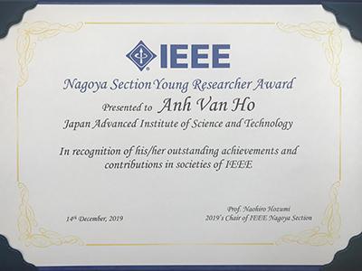 award20191220-1.jpg