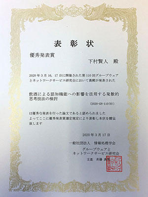 award20200408-1.jpg