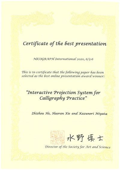 award20200624-2.jpg