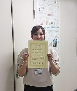 award20201203-1.jpg