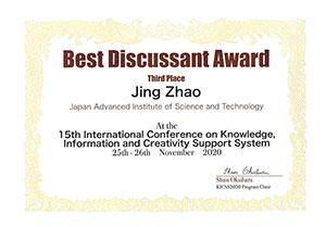award20201204-2.jpg