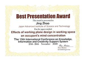 award20201204-3.jpg