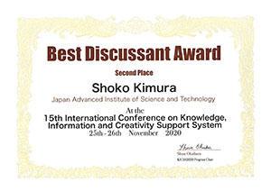 award20201212-1.jpg