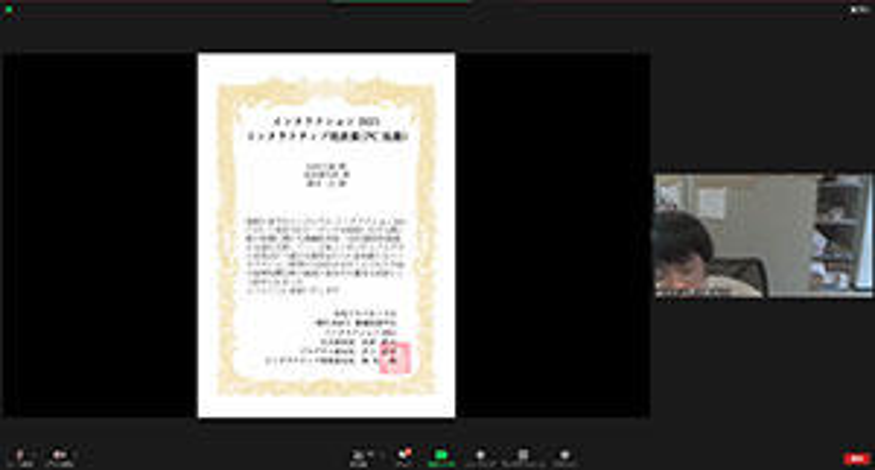 award20210315-1.jpg