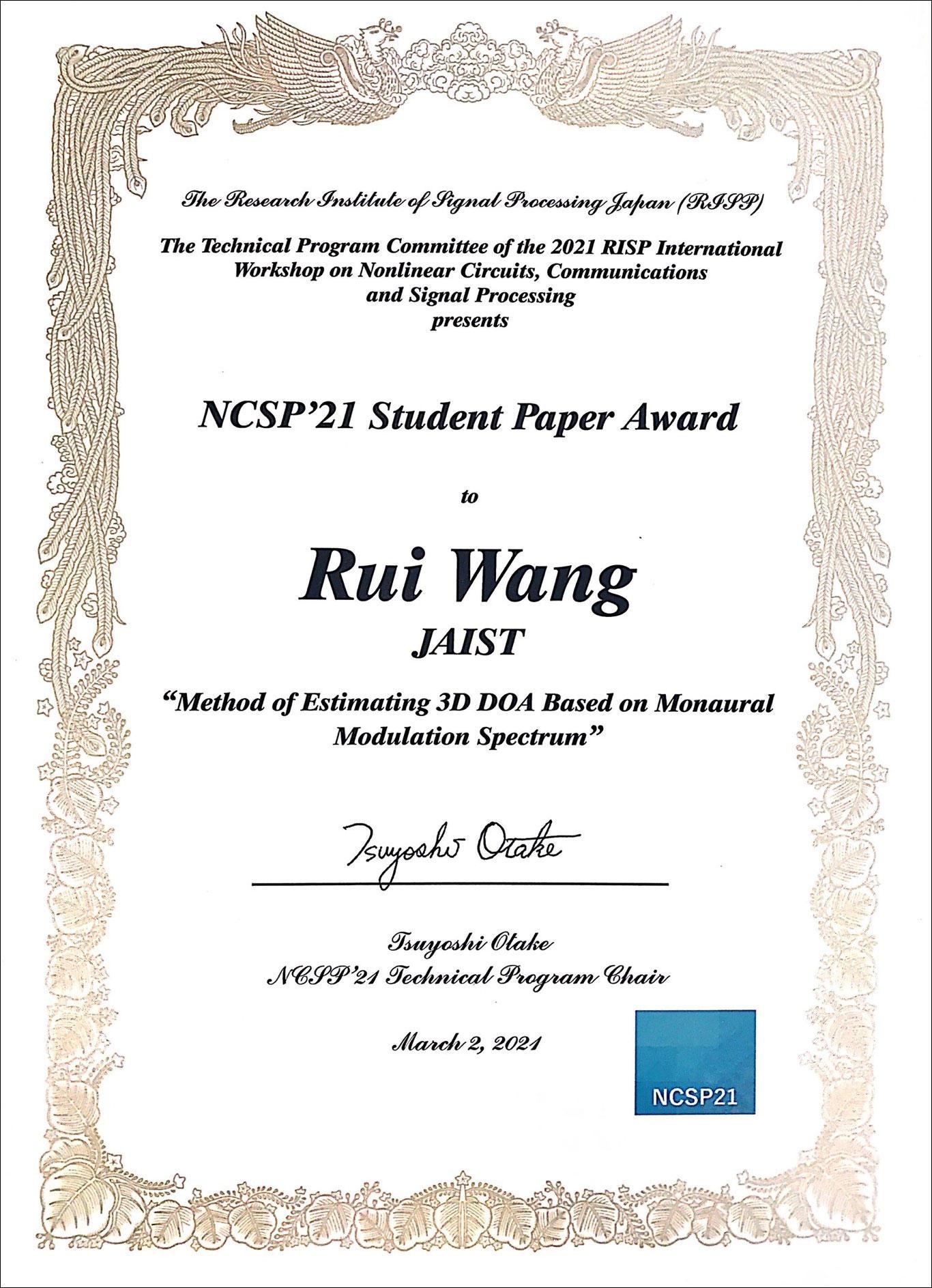award20210318-1.jpg