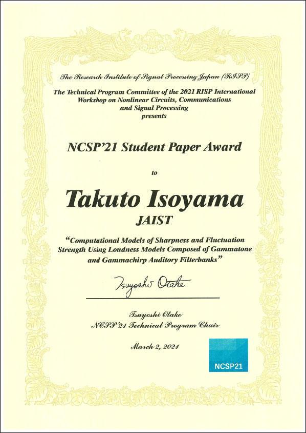 award20210318-3.jpg