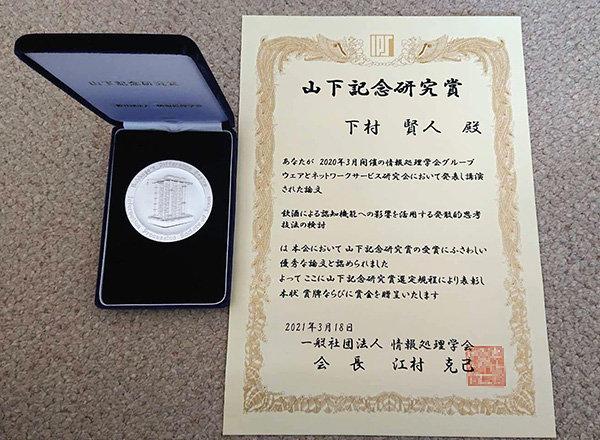 award20210319-1.jpg