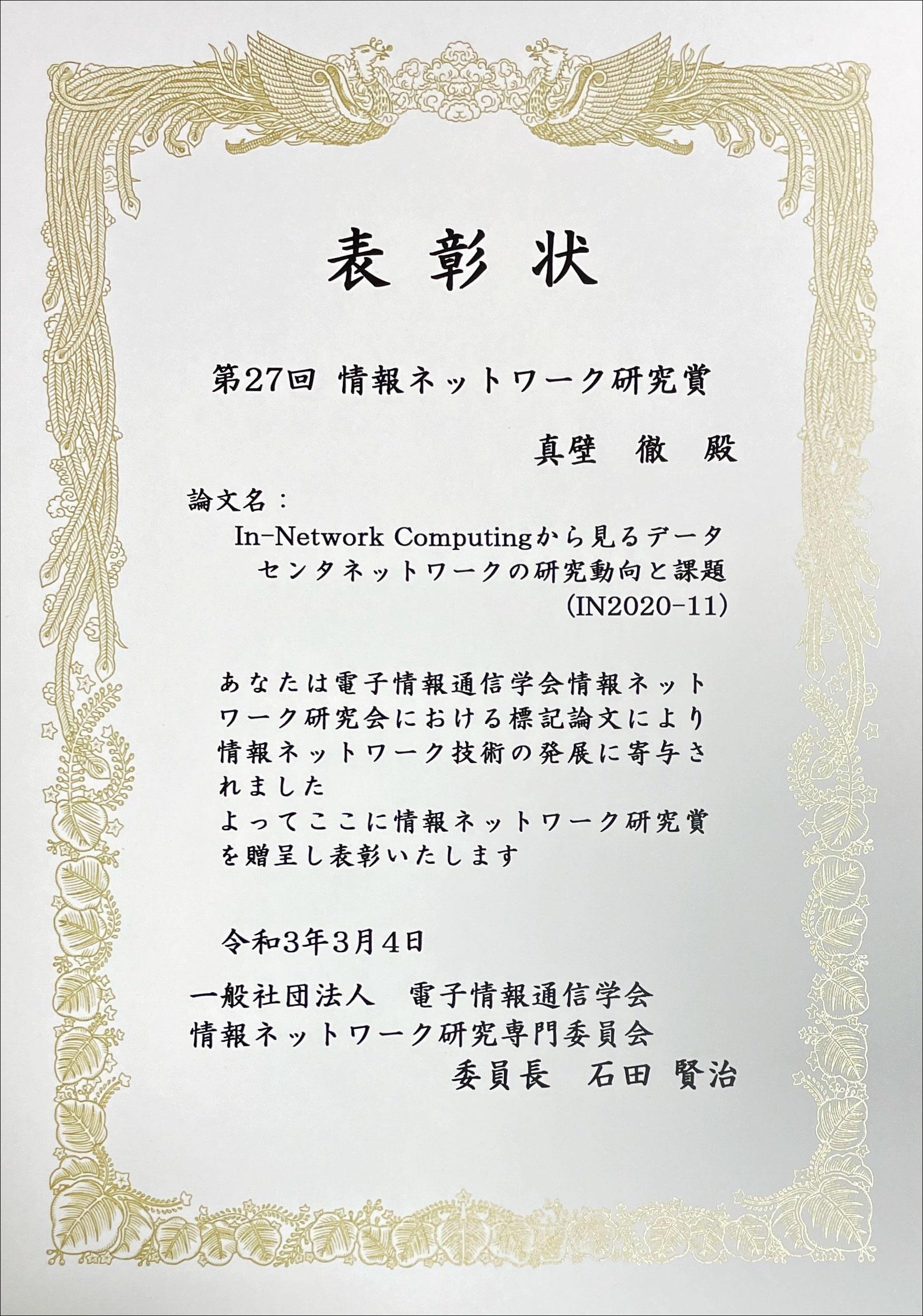 award20210322-1.jpg